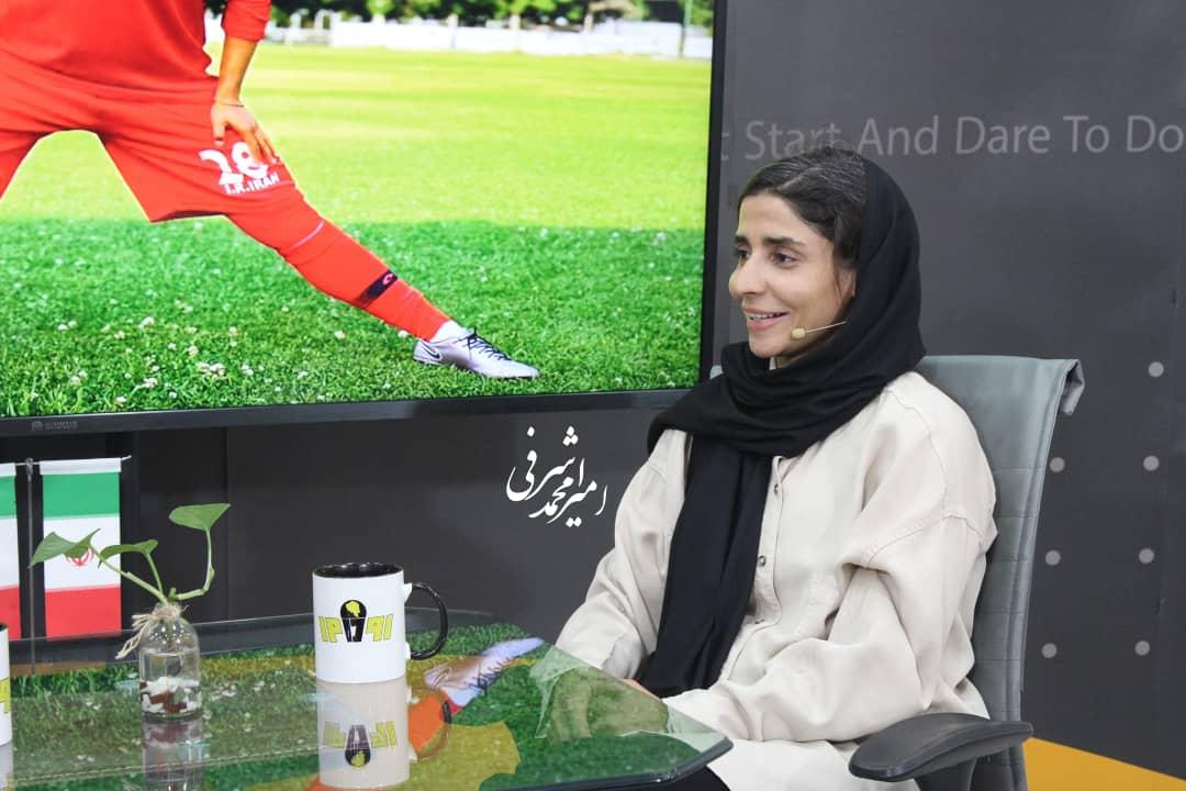 رو در رو - گفتگو با عاطفه رمضانی بازیکن تیم فوتبال بانوان خاتون (شهرداری) بم