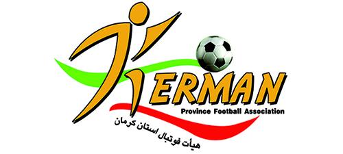 ادامه اجرای طرح ممیزی ارتقاء کیفیت فوتبال در کرمان
