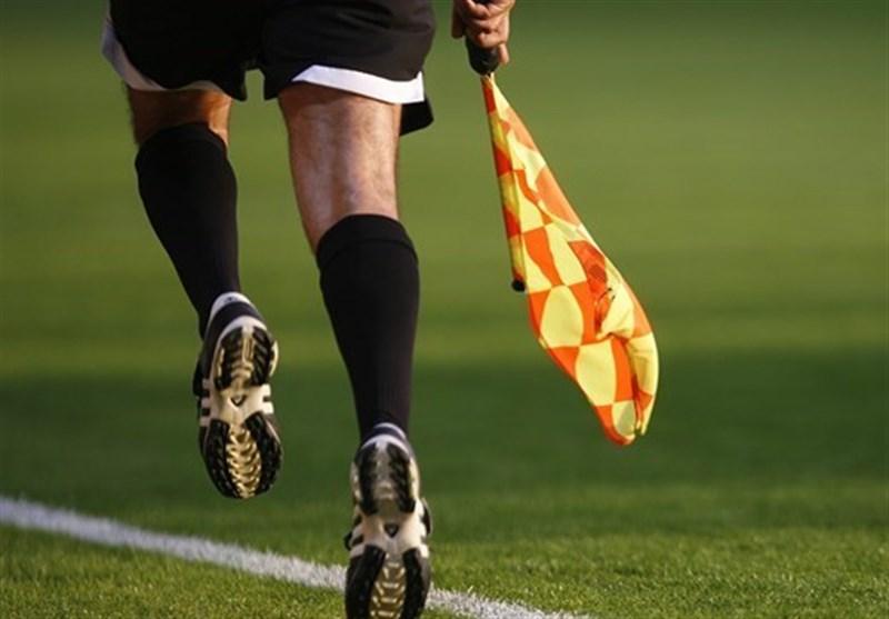 اسامی داوران مسابقات هفته دوازدهم لیگ دسته دوم