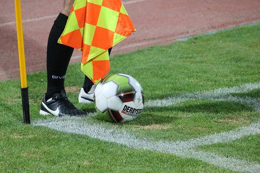 اسامی داوران هفته 21 لیگ دسته اول فوتبال