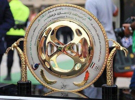 اعلام برنامه بازیهای مرحله یک شانزدهم نهایی جام حذفی فوتبال