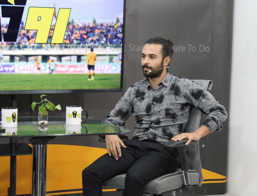 رو در رو - گفتگو با سجاد حسامی بازیکن تیم فوتبال آرمانگهر سیرجان