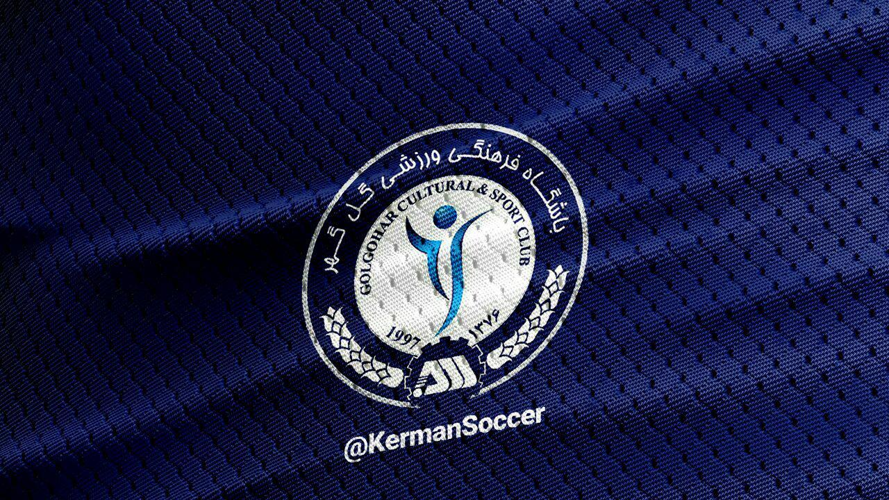 باشگاه گلگهر: عدالت گمشده فوتبال ایران است