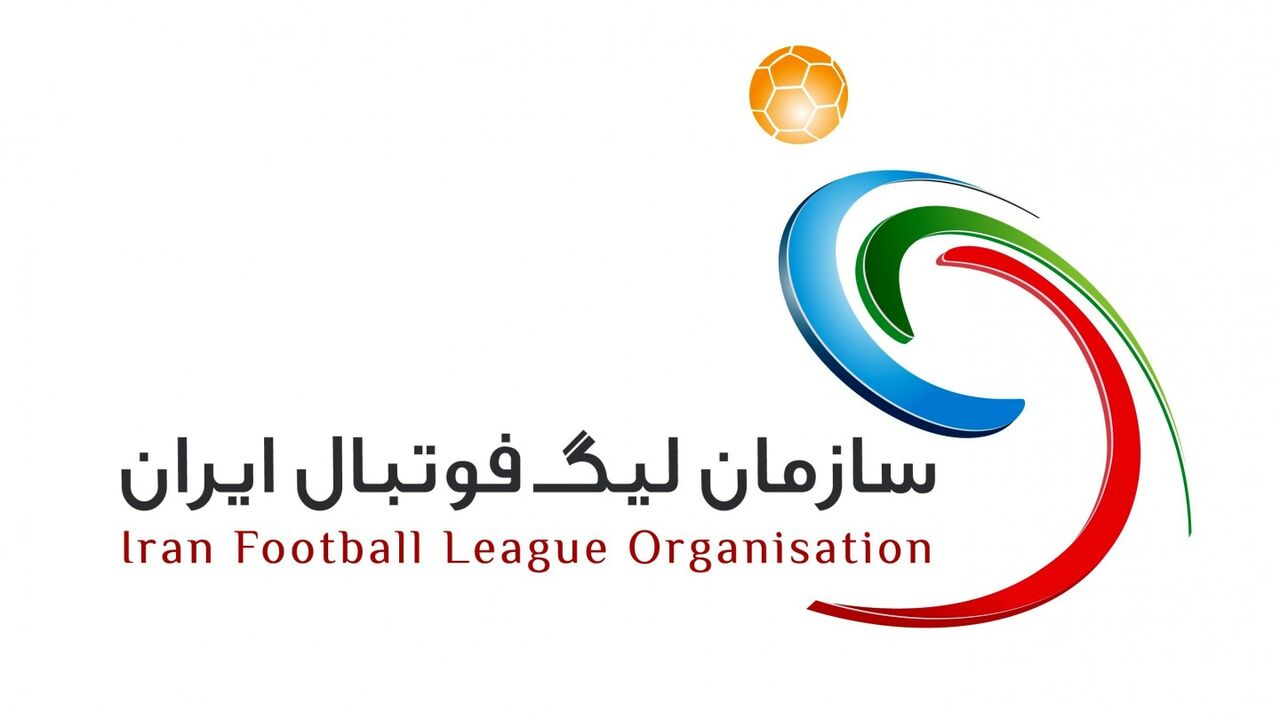 اعلام زمان آغاز مسابقات مرحله اول لیگ دسته سوم فوتبال