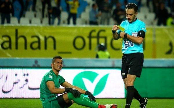 اعلام داوران هفته پایانی لیگ دسته اول فوتبال