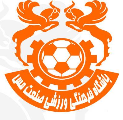 مستند پخش شده از تیم فوتبال مس کرمان در برنامه تلویزیونی فوتبال یک