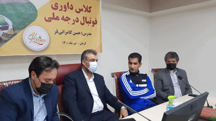 رضایت پاریزی از ارتباط فدراسیون فوتبال و هیات کرمان