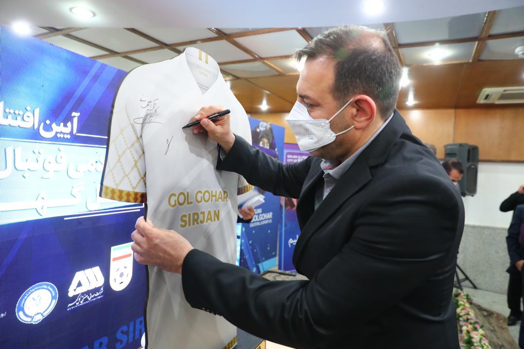 افتتاح آکادمی گلگهر با امضای رییس فدراسیون (عکس)