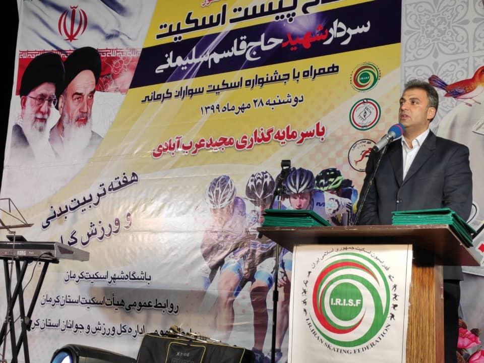 مدیرکل ورزش استان از افتتاح ۷ پروژه ورزشی خبر داد