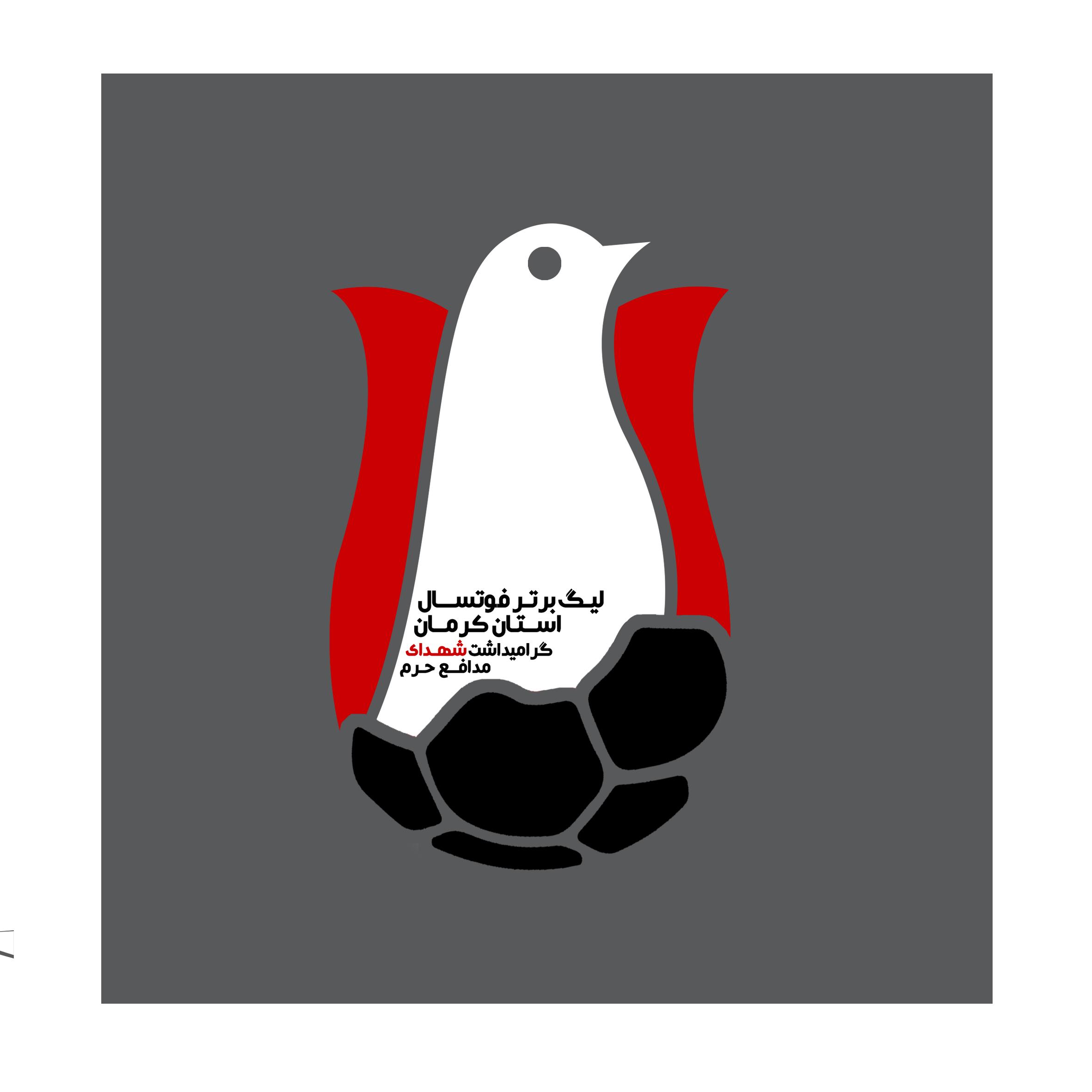 جدول ردهبندی لیگ برتر فوتسال استان تا پایان هفته سیزدهم