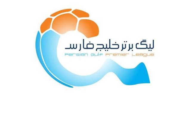 اعلام برنامه هفته اول و دوم فصل 1399-1400 لیگ برتر