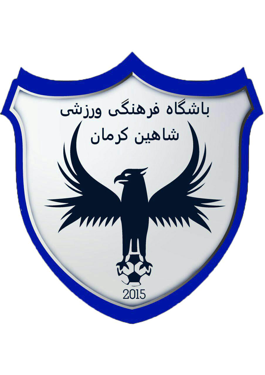به باشگاه های خصوصی شهر کرمان مانند باشگاه خوب شاهین هم نگاه ویژه ای خواهیم داشت