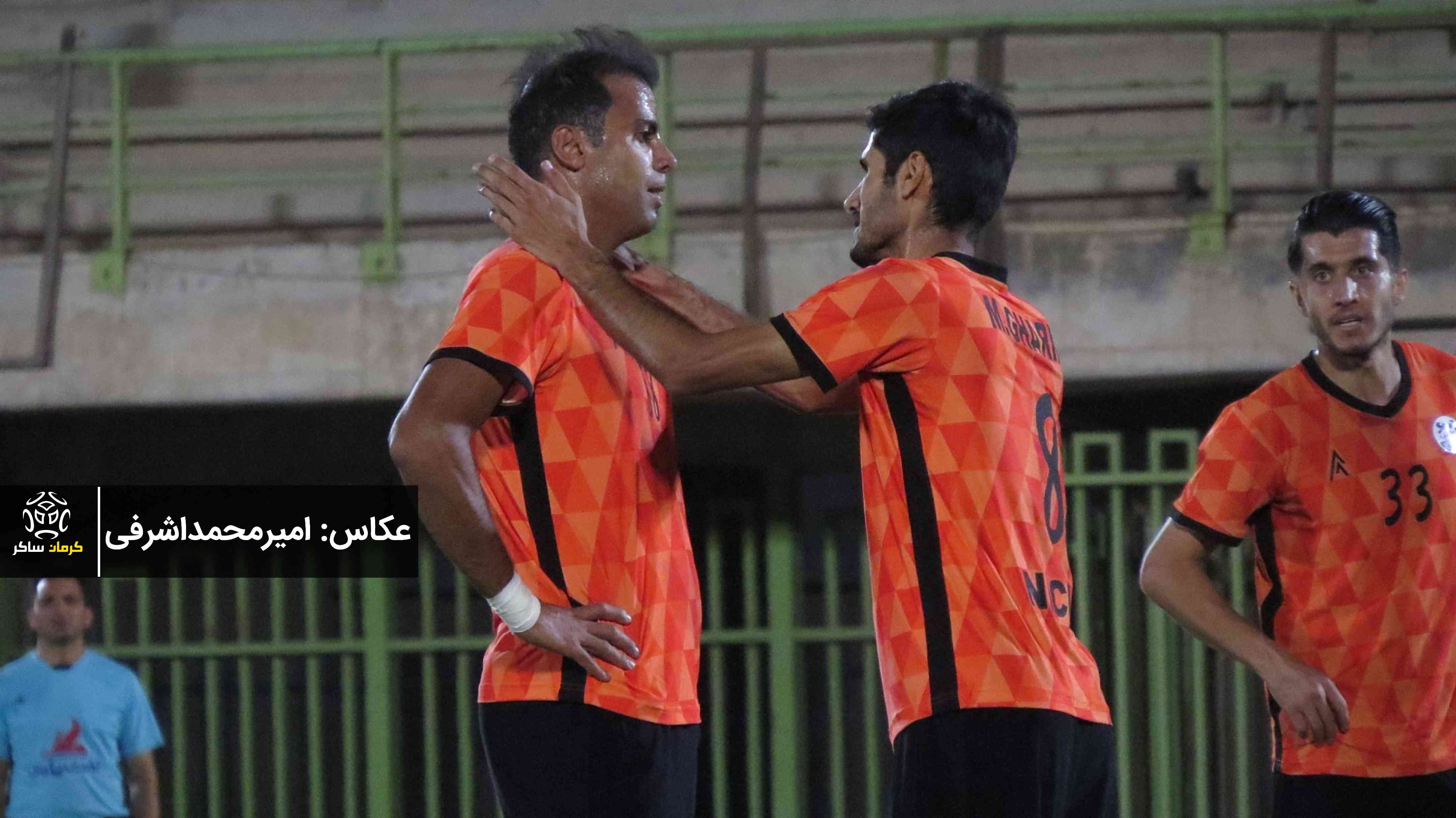 گزارش تصویری: هفته سی و یکم لیگ دسته اول فوتبال کشور/مس کرمان - رایکا بابل از نگاه دوربین امیرمحمداشرفی