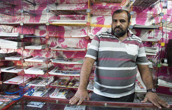 نفسهای آخرِ قدیمیترین روزنامهفروشی کرمان