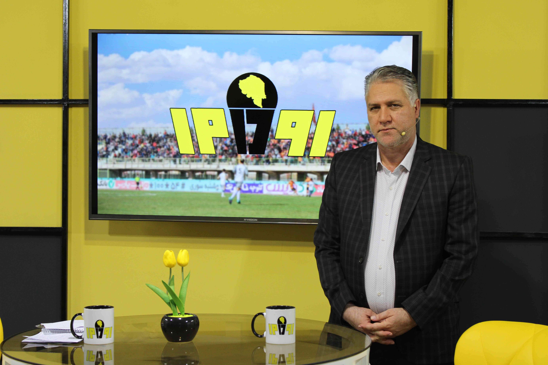 مجله تصویری رو در رو - گفتگو با محمود محمودینیا مدیرعامل باشگاه مس کرمان