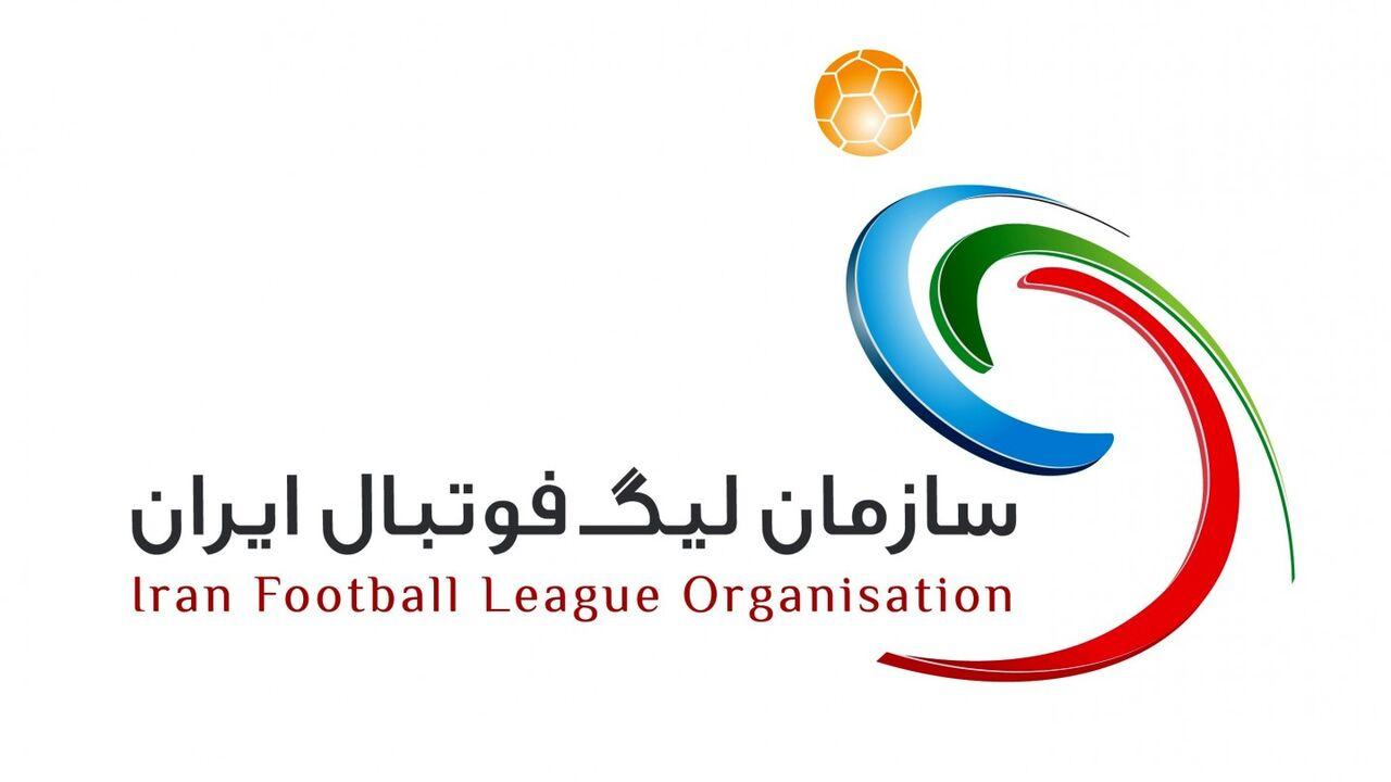 اعلام برنامه هفته سوم و چهارم لیگ برتر