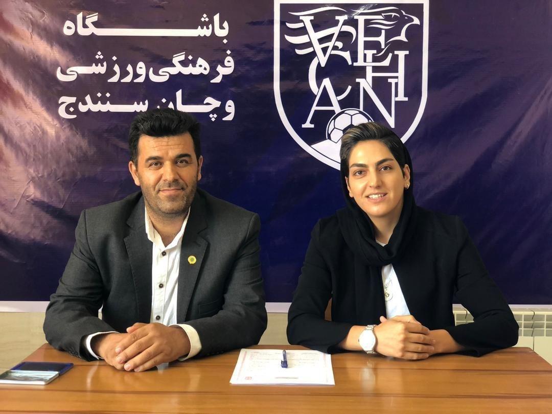 چرخش غیرمنتظره؛ زهرا قنبری به وچان کردستان پیوست