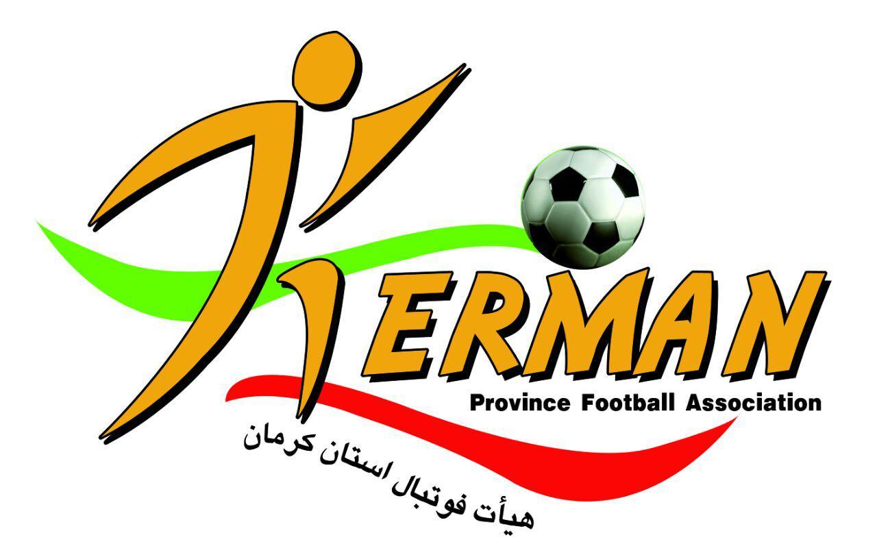 کرمان میزبان کلاس داوری فوتبال درجه ملی