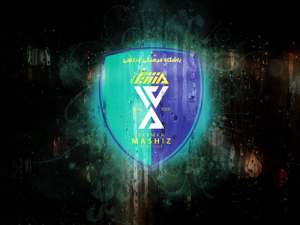 با حضور در دفتر باشگاه؛ 16 بازیکن با مشیز کرمان قرارداد امضا کردند