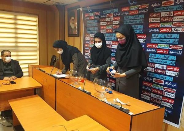 قرعهکشی مرحله دوم لیگ برتر فوتبال بانوان برگزار شد