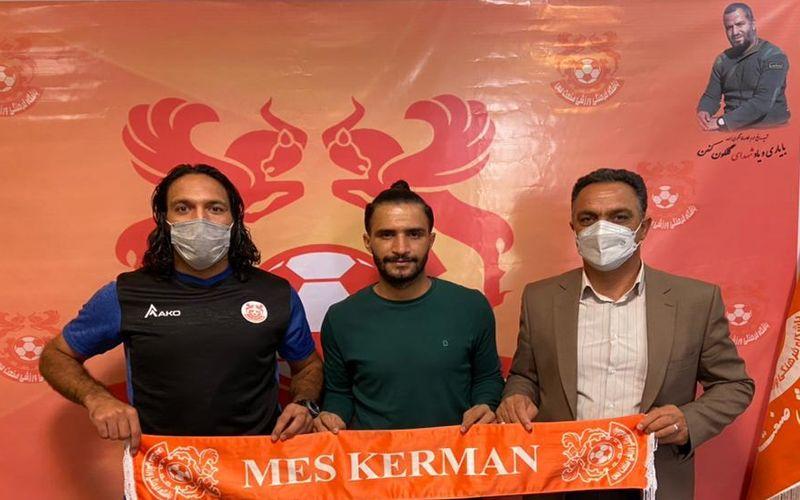 بازگشت سه بازیکن به مس کرمان