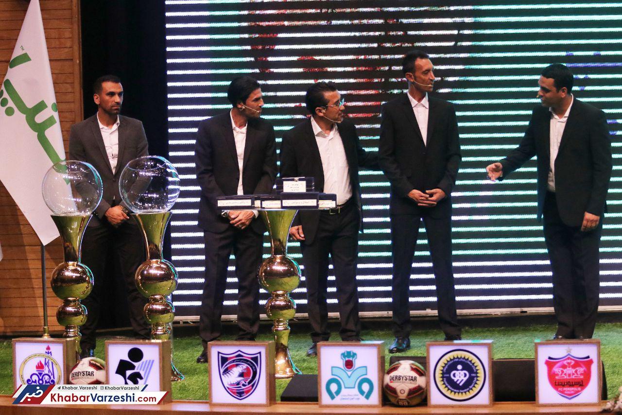 مراسم قرعهکشی نوزدهمین دوره لیگ برتر فوتبال ایران