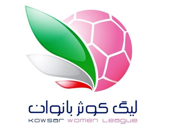 زمان قرعه کشی و آغاز مسابقات لیگ برتر فوتبال بانوان اعلام شد