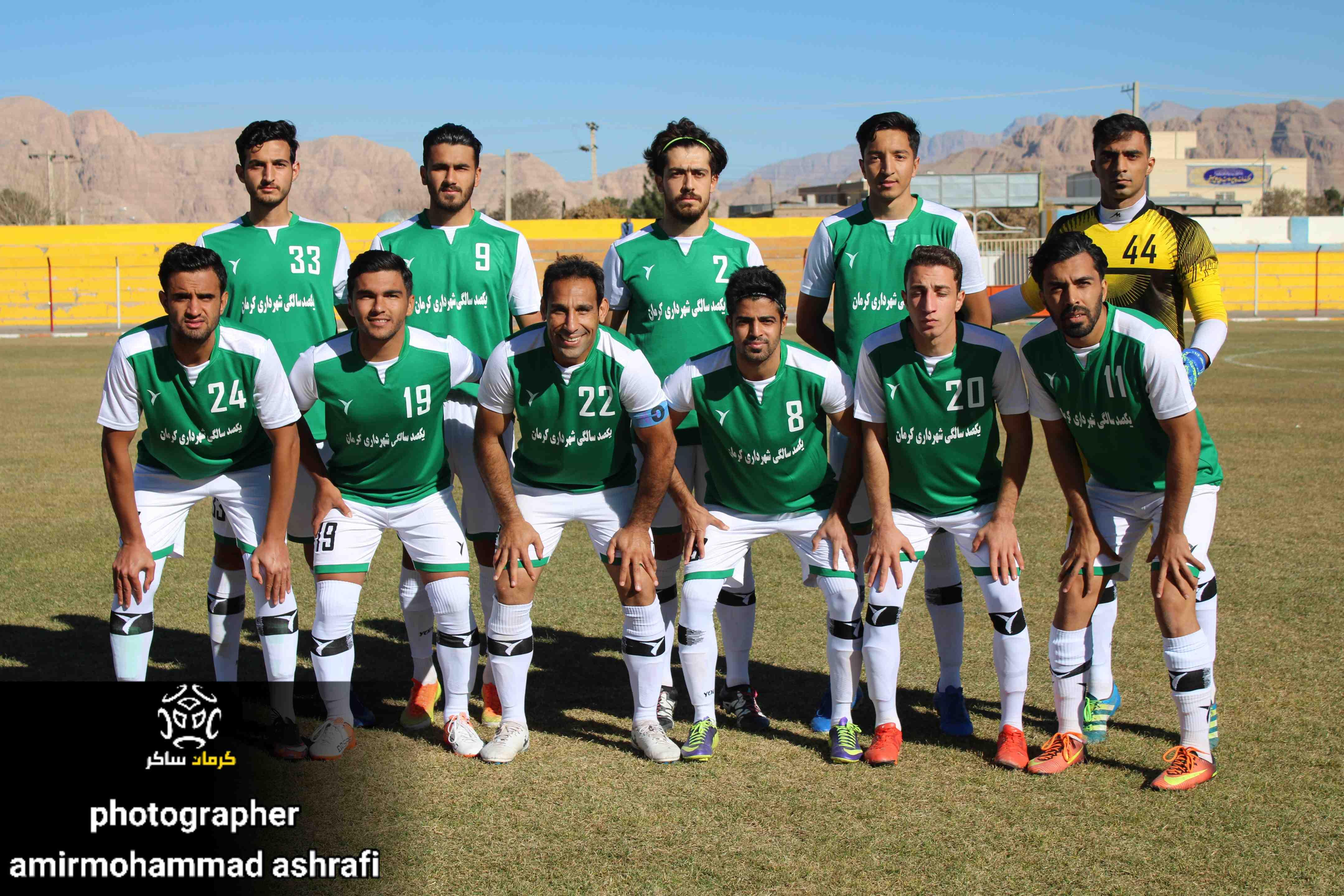 گزارش تصویری:هفته سوم لیگ دسته سوم کشور/مشیز کرمان- سنگ آهن بافق از دریچه دوربین امیرمحمد اشرفی