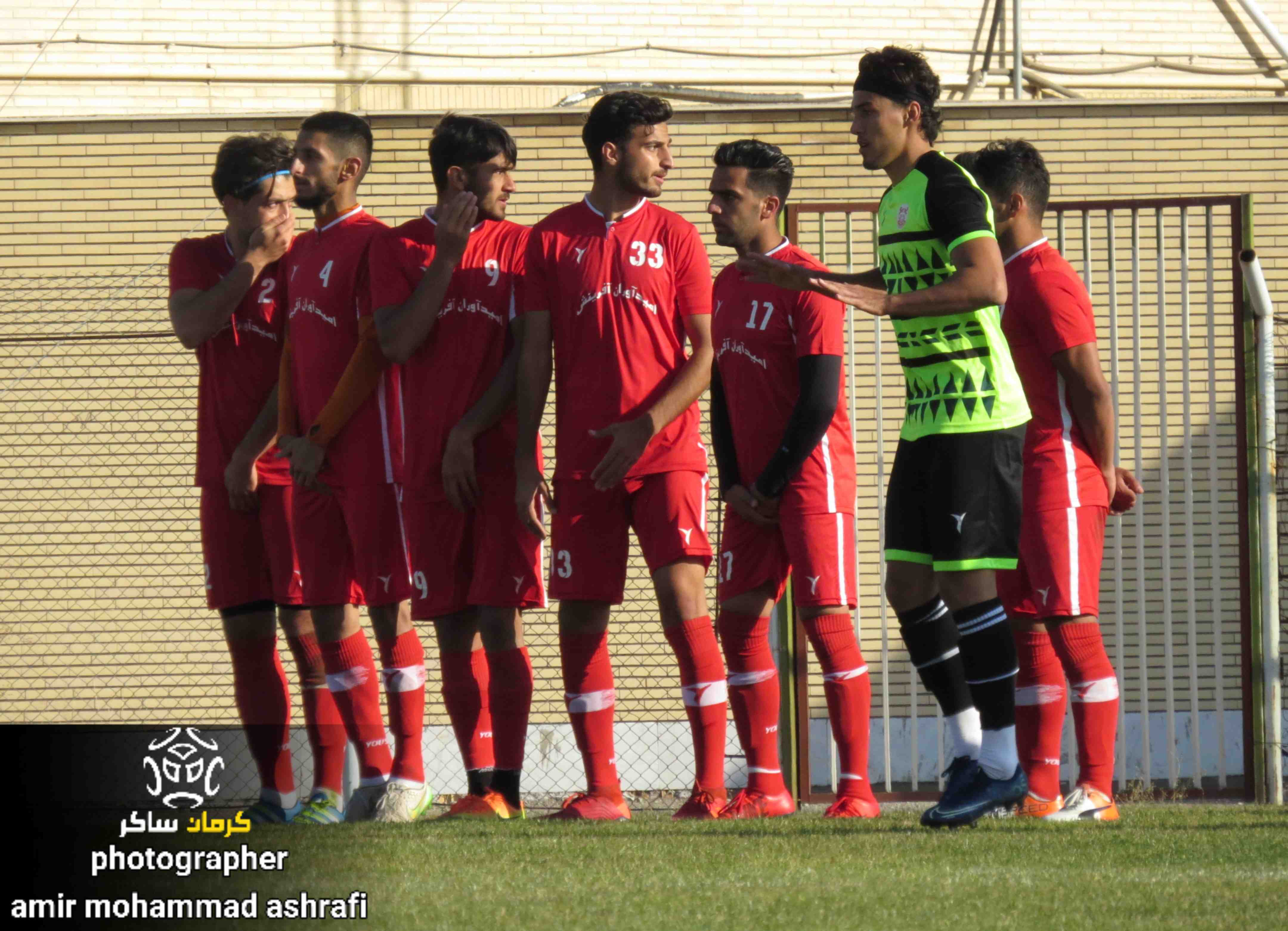 برنامه کامل گروه پنجم مرحله نخست لیگ دسته سوم فوتبال کشور